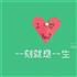 刘92581