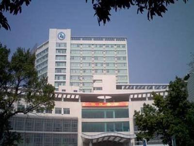 珠海市人民医院烧伤整形科